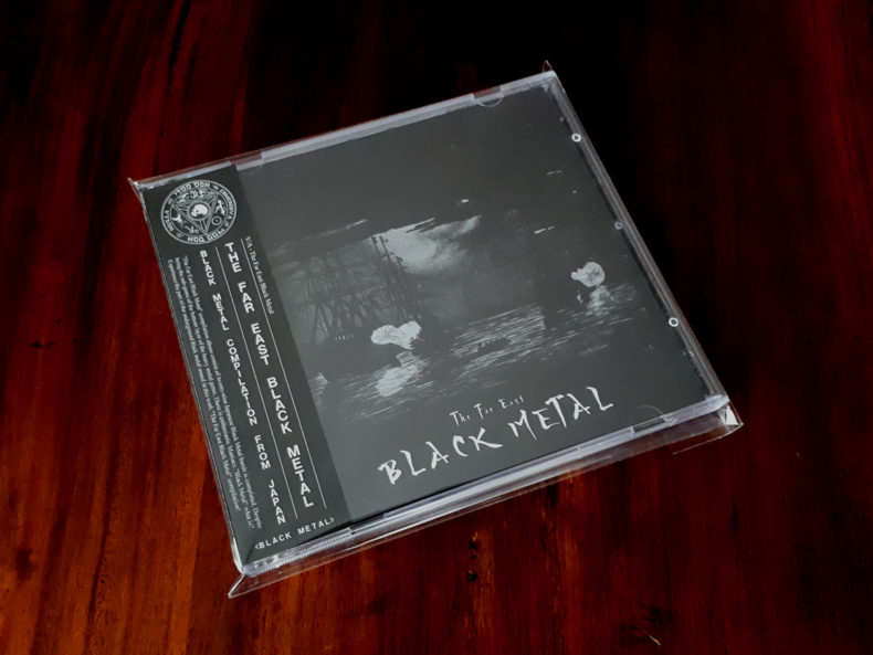 The Far East Black Metal (Compilation)